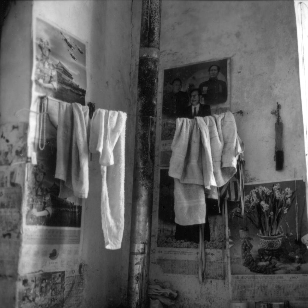 Zhang Yun Ying's kitchen, 77,  [2006]  (1928—)