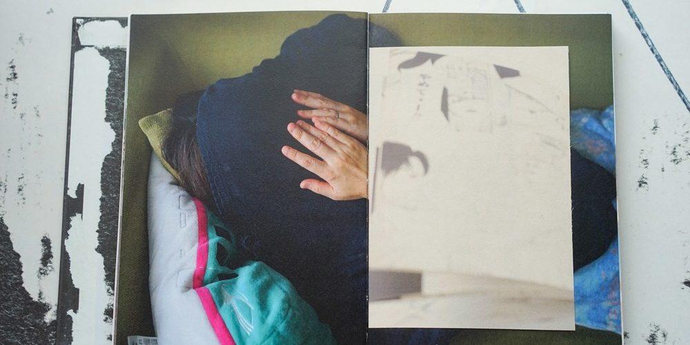 Internal Notebook by Miki Hasegawa